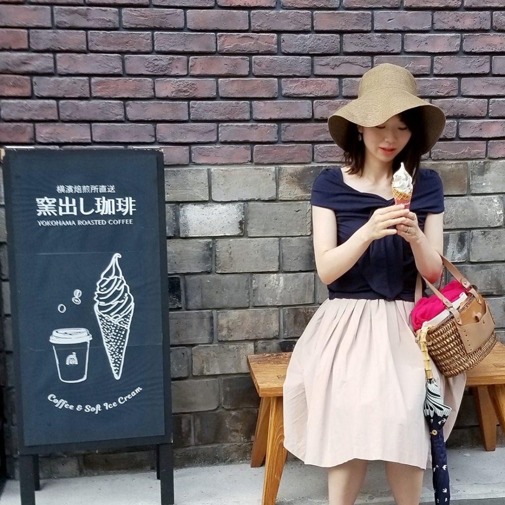 横濱焙煎所直送 窯出し珈琲ソフトクリーム