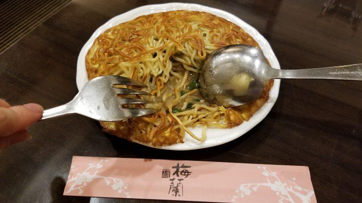 パリパリ麺の中にトロトロ餡!有名な『梅蘭やきそば』横浜中華街本店