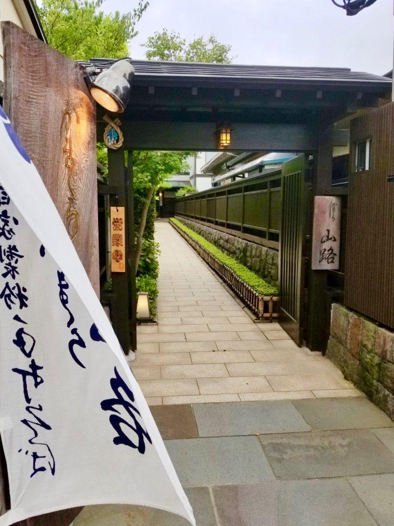 鎌倉名所 おそば 山路