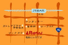 関内ラマイカレー