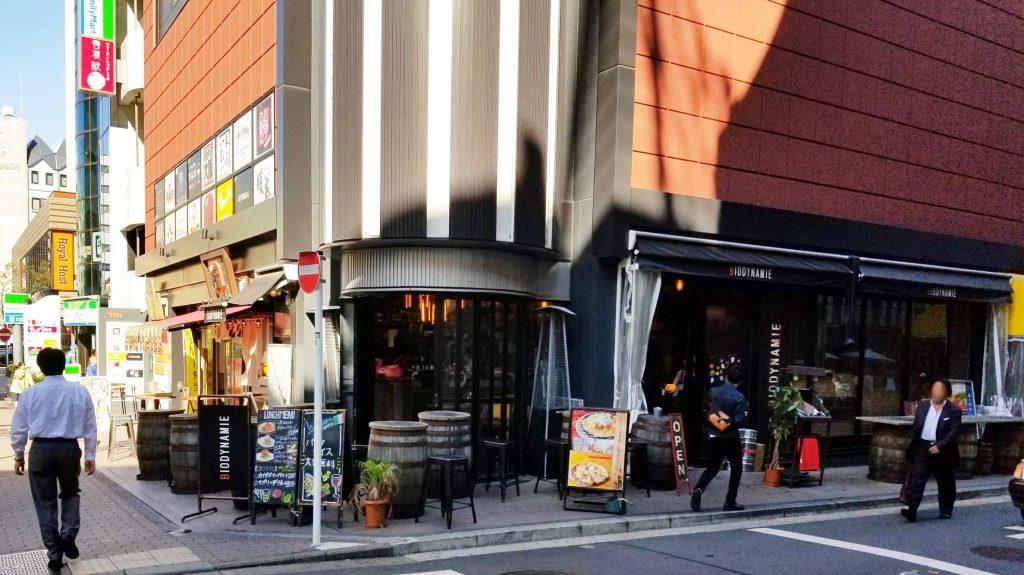 ビオディナミ 横浜店 ランチ