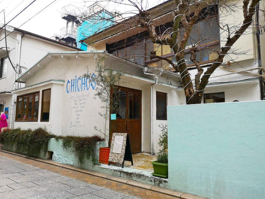 横浜元町商店街チーチョス(CHICHOS)外観