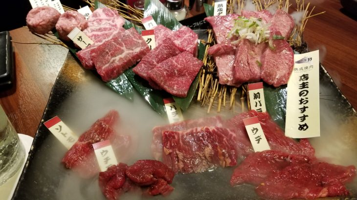 匠家33熟成肉の10種盛り合わせ