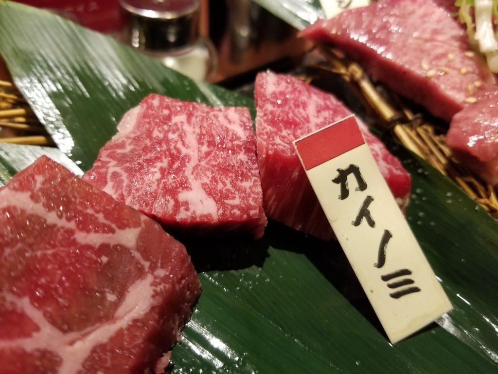 匠家33熟成肉【カイノミ】焼肉