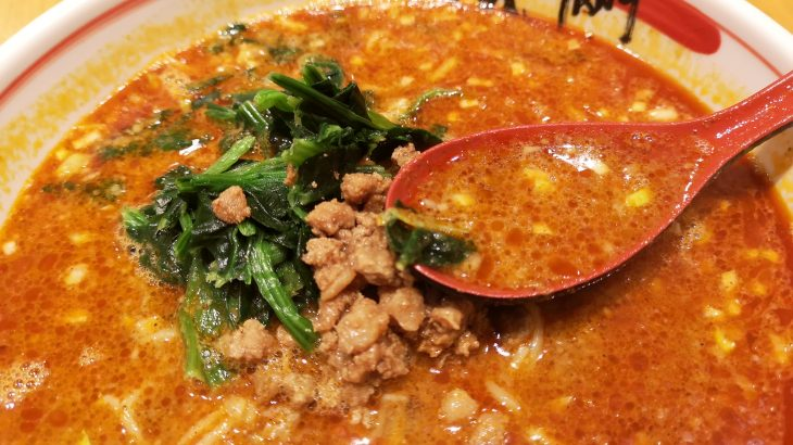 女性おひとり様が多い横浜ポルタ 匠(ジャン)で担々麺