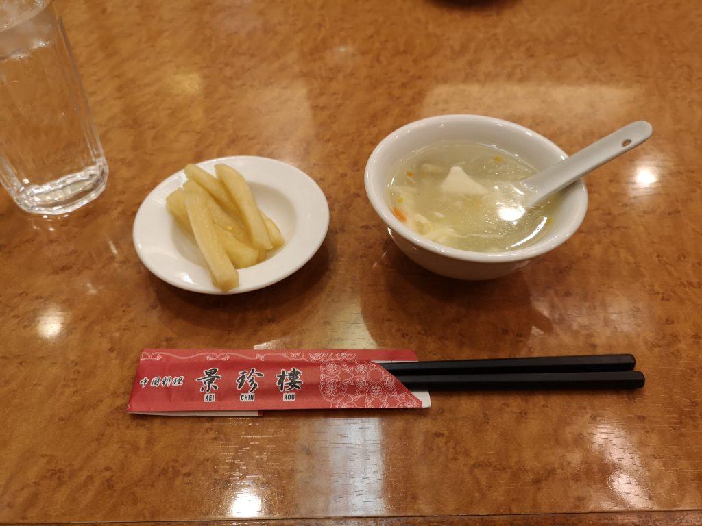 [横浜中華街]景珍樓スープ