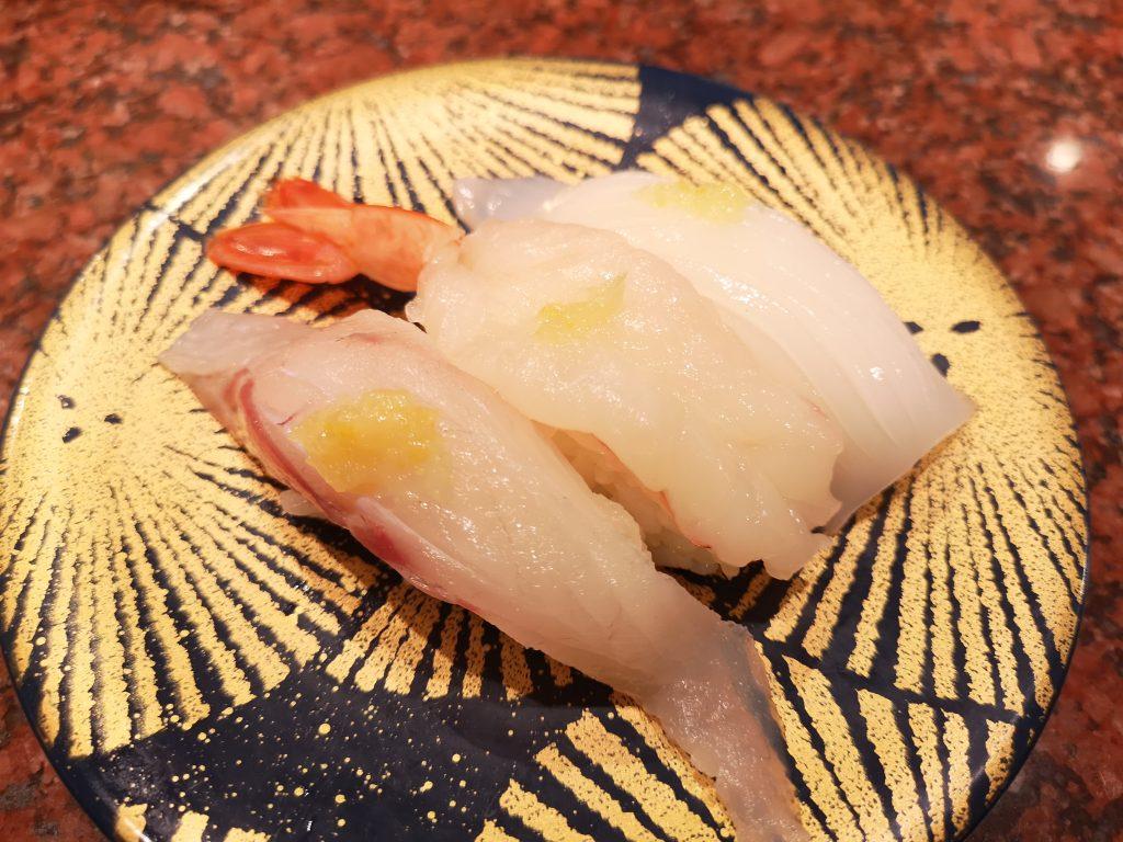 まぐろ問屋三浦三崎港横浜ポルタ店期間限定の塩レモン