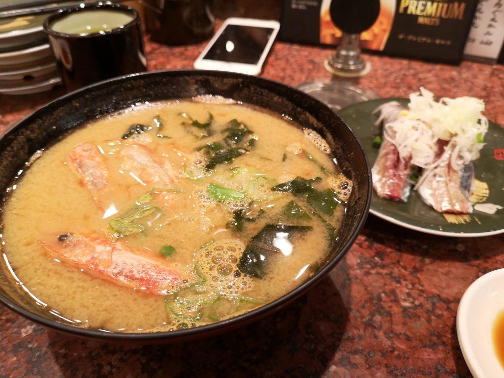 まぐろ問屋三浦三崎港横浜ポルタ店お味噌汁