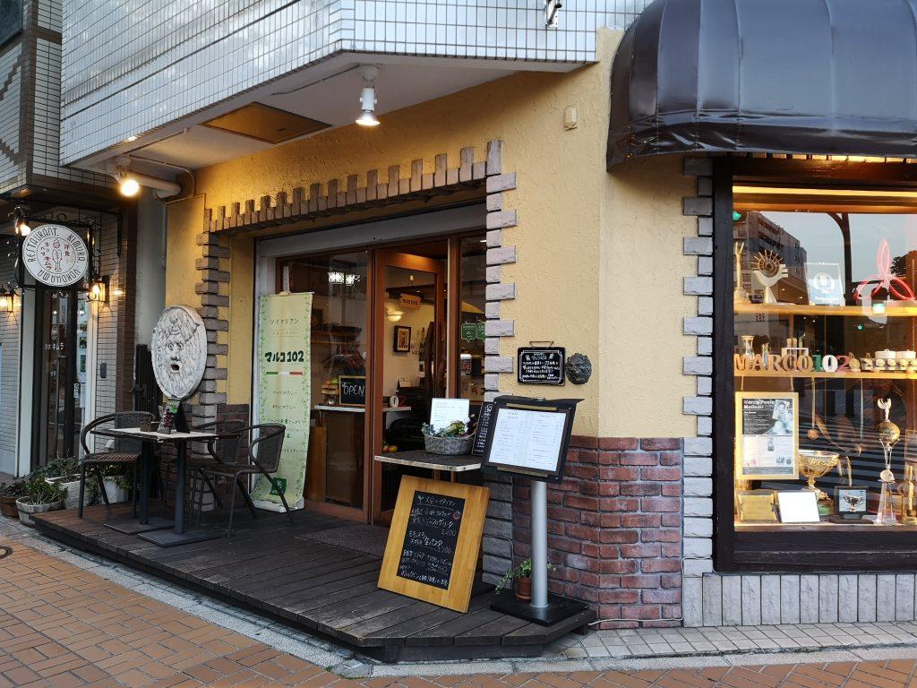 マルコ102桜木町店の外観