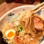 関内駅セルテ内ラーメン横丁『雄』麺