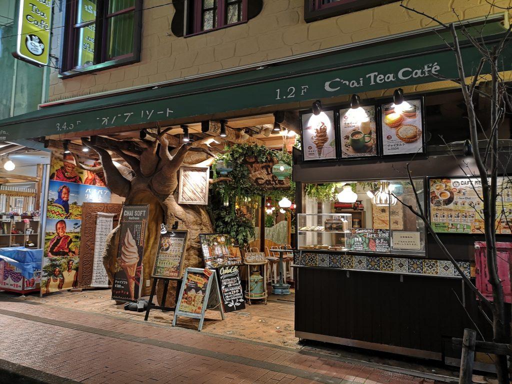 横浜中華街チャイティーカフェ
