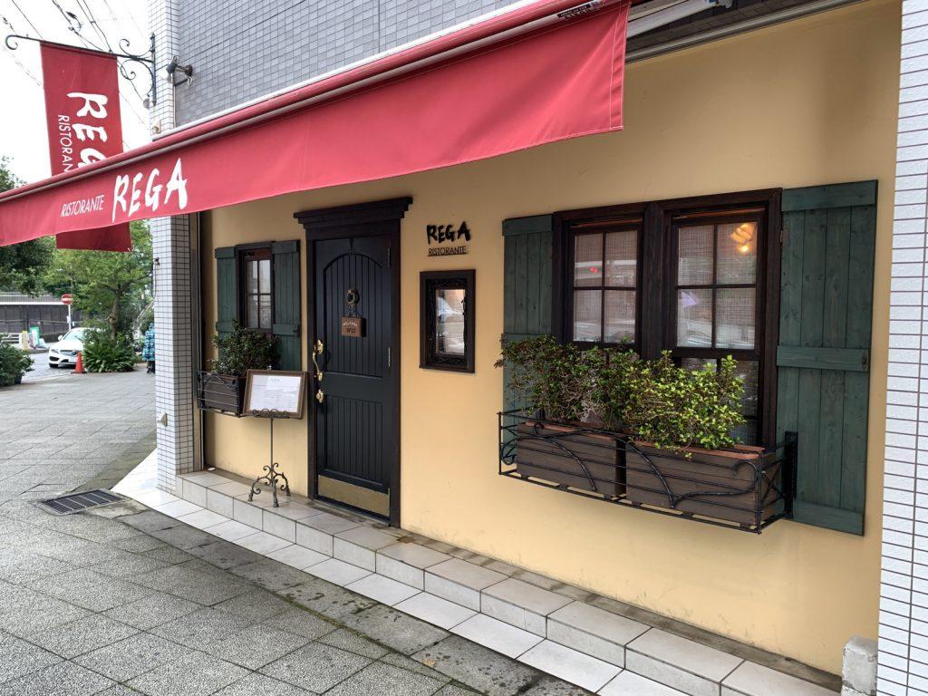 イタリアンレストラン「リストランテ レガ」の外観