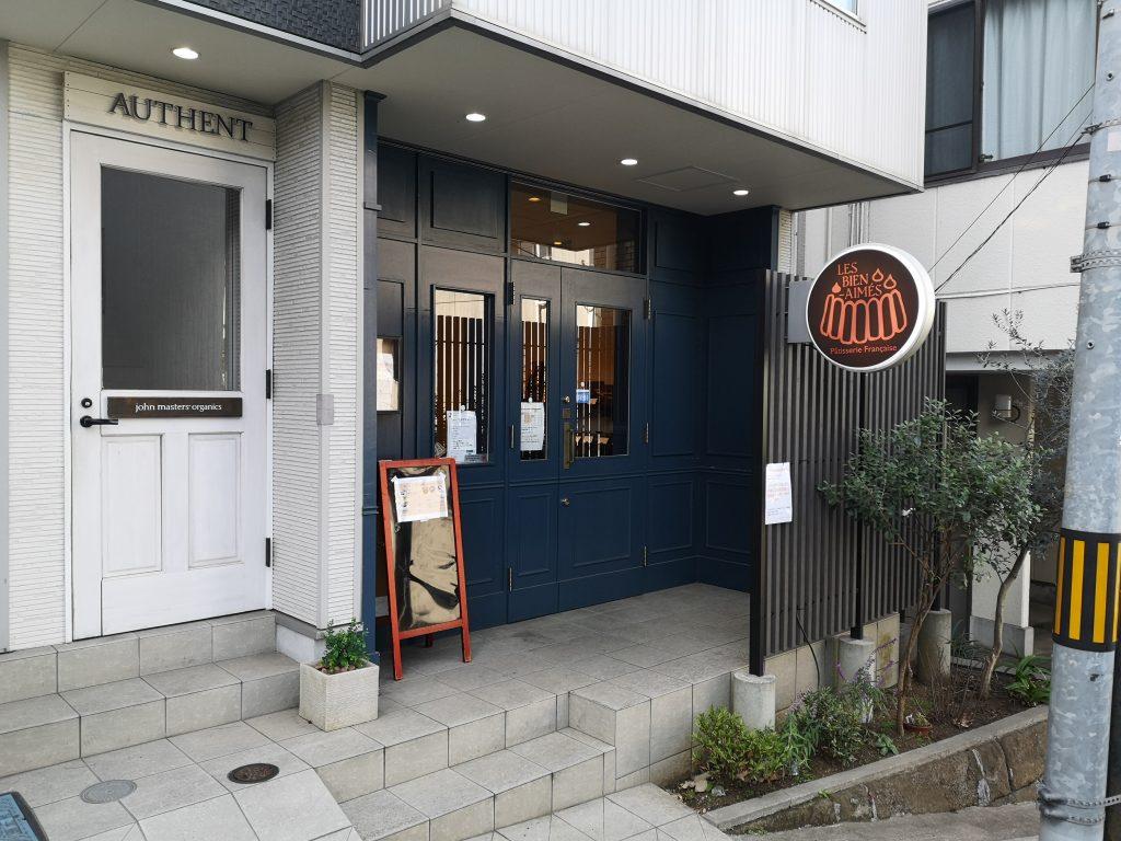 石川町駅パティスリー・レ・ビアン・エメの外観