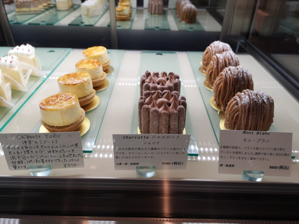 石川町駅パティスリー・レ・ビアン・エメのショコラやシブースト