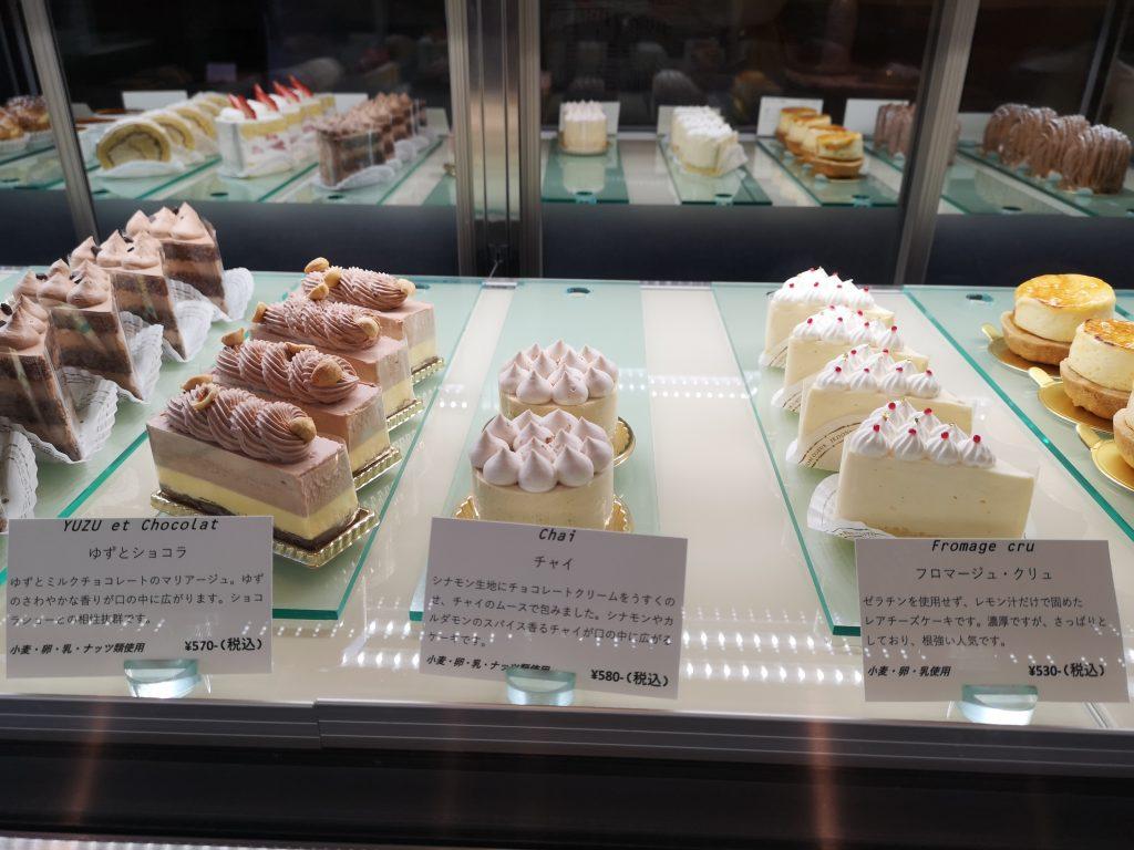 石川町駅パティスリー・レ・ビアン・エメのフロマージュやチャイケーキ
