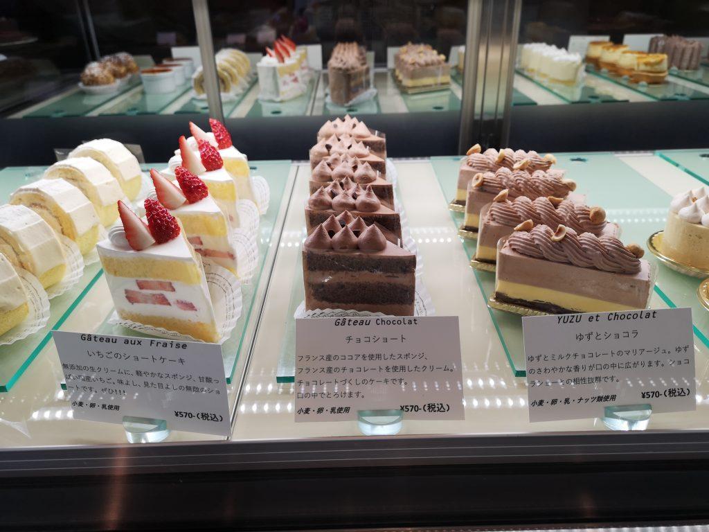 石川町駅パティスリー・レ・ビアン・エメのケーキ