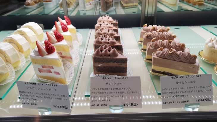 美味!!石川町駅近おすすめパティスリー・レ・ビアン・エメ