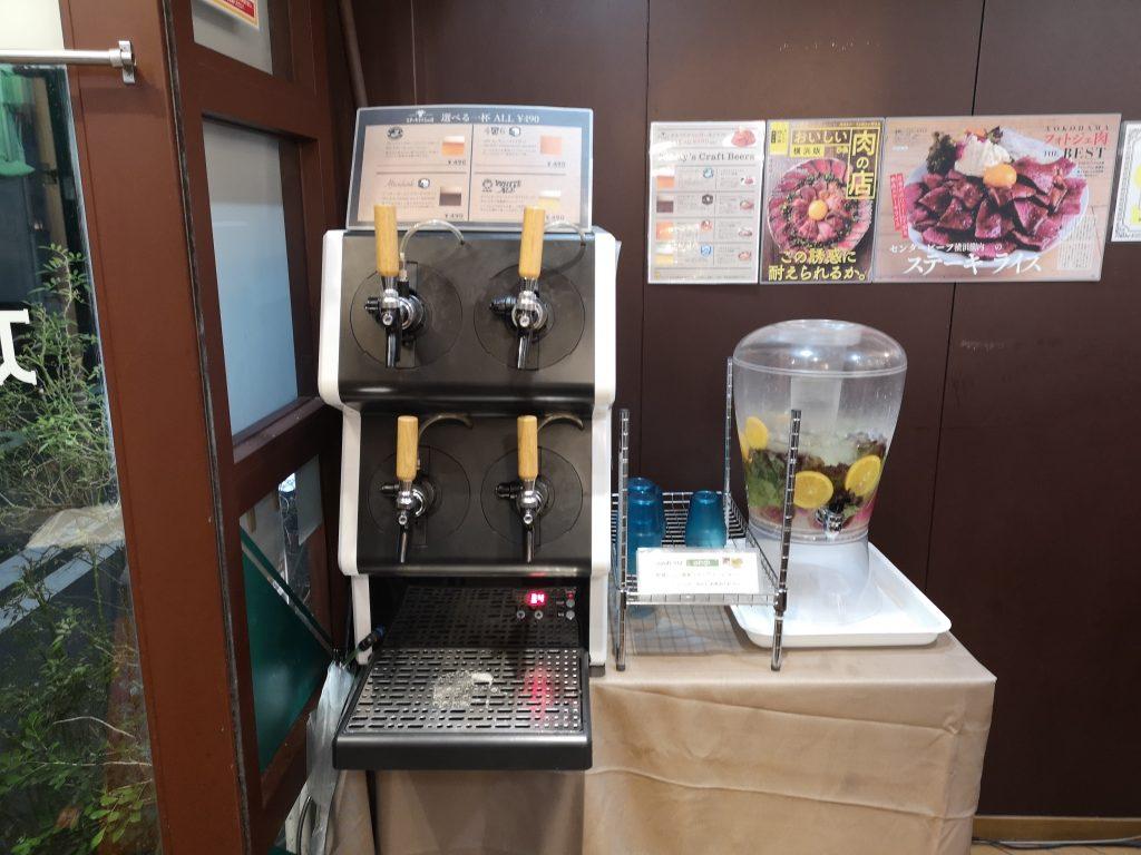ステーキライスの店センタービーフ横浜関内本店のデトックスウォーター