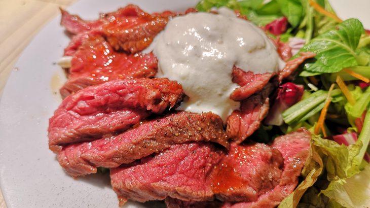 柔らかい赤いお肉!ビーフステーキライスの店センタービーフ横浜関内本店