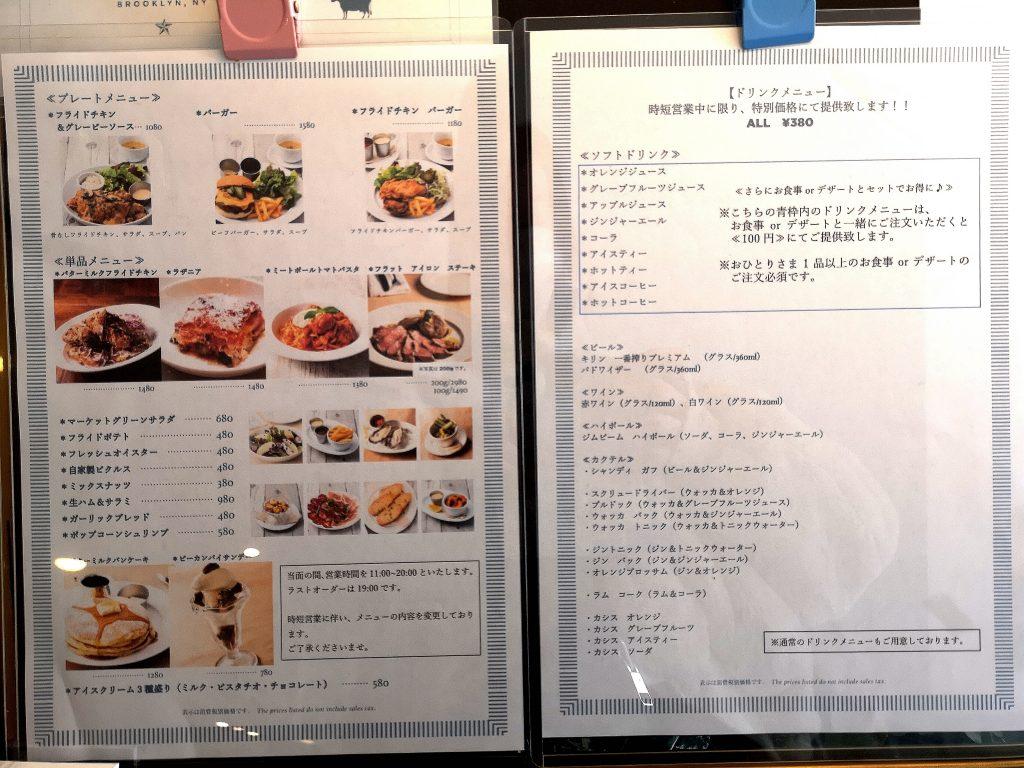 バターミルクチャネル横浜店のメニュー